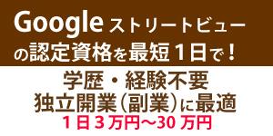 66092_no1.jpg