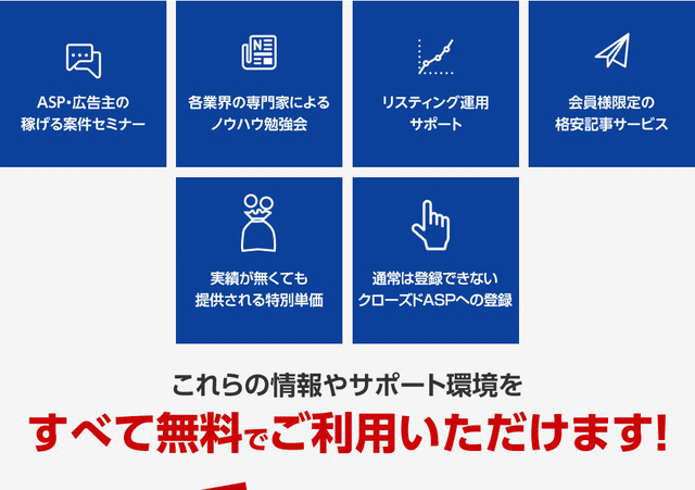 affiliate_img09-02 (1).jpg