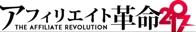 afkakumei2017_logo.png